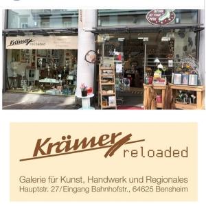 Krämer Reloaded, Kunst, Bensheim, Teena Leitow, Ausstellunng